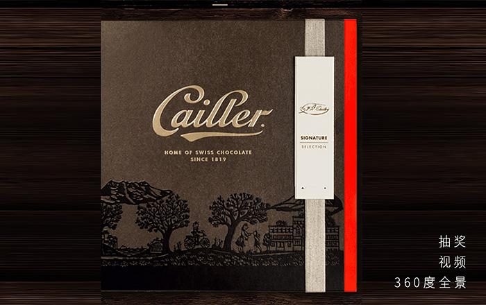 cailler巧克力